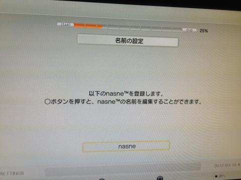 img.php?filename=mi_107146_1342703370_14
