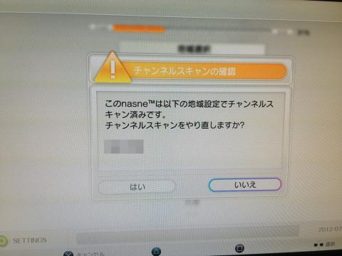img.php?filename=mi_107146_1342703421_10
