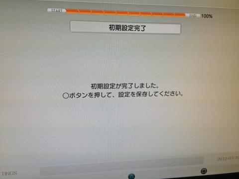 img.php?filename=mi_107146_1342703532_20