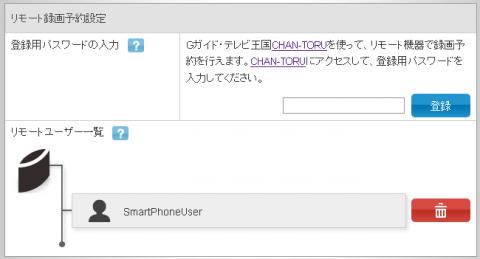 img.php?filename=mi_107146_1342763714_49