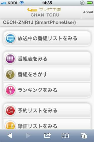 img.php?filename=mi_107146_1342763958_17