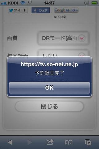 img.php?filename=mi_107146_1342764083_17
