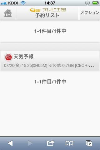 img.php?filename=mi_107146_1342764134_45