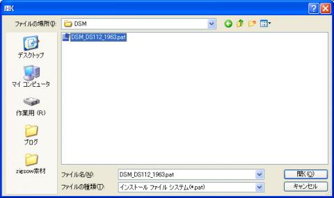 img.php?filename=mi_107146_1342867518_11