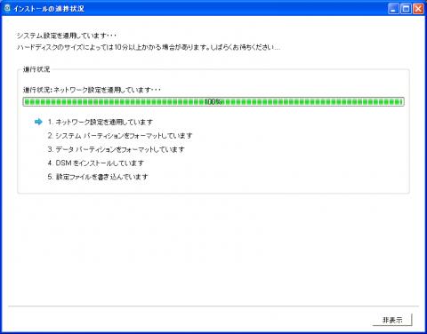 img.php?filename=mi_107146_1342867631_18