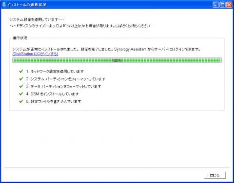 img.php?filename=mi_107146_1342868749_99
