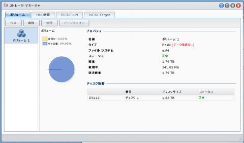 img.php?filename=mi_107146_1342869575_55