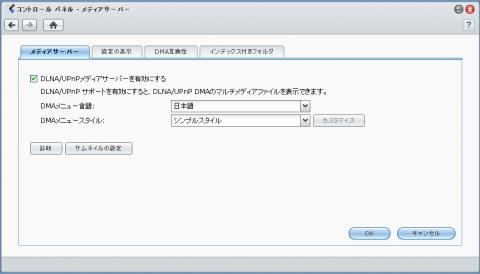img.php?filename=mi_107146_1342928648_26