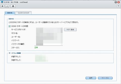 img.php?filename=mi_107146_1343079650_12