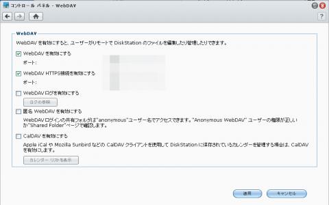 img.php?filename=mi_107146_1343079886_73
