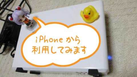 img.php?filename=mi_107146_1343080255_15