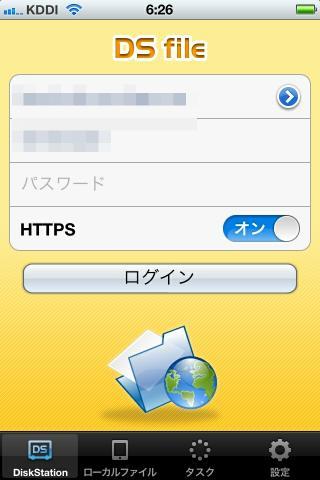 img.php?filename=mi_107146_1343080535_14