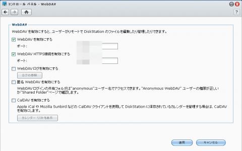 img.php?filename=mi_107146_1343429112_12