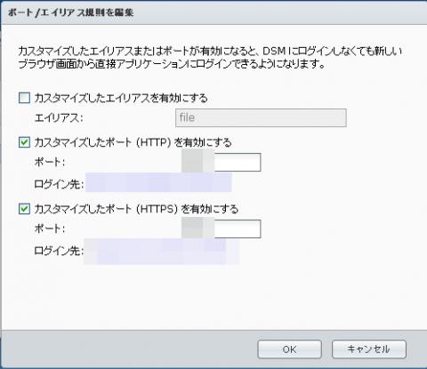 img.php?filename=mi_107146_1343429312_15