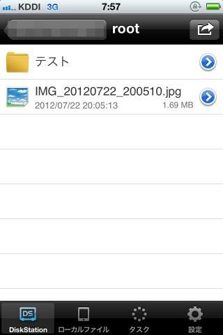 img.php?filename=mi_107146_1343429963_11