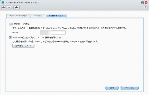 img.php?filename=mi_107146_1343432693_11
