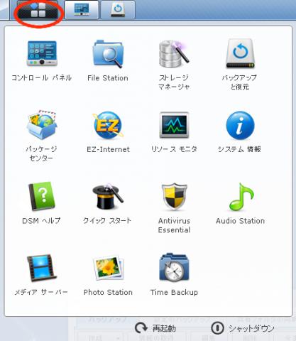 img.php?filename=mi_107146_1346051163_96