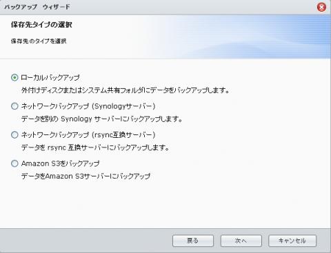 img.php?filename=mi_107146_1346051550_57