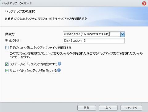 img.php?filename=mi_107146_1346051616_57