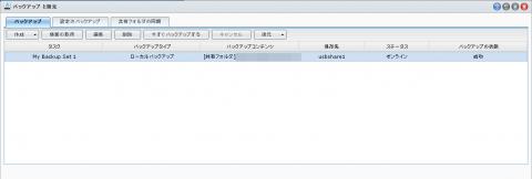 img.php?filename=mi_107146_1346051954_12
