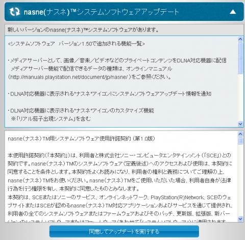 img.php?filename=mi_107146_1346460030_49