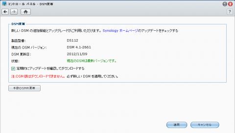 img.php?filename=mi_107146_1353490571_92
