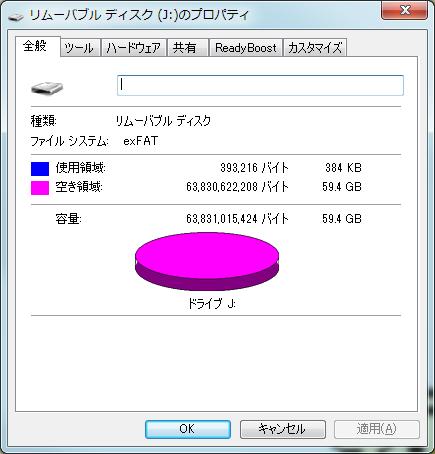 img.php?filename=mi_107146_1373025955_13