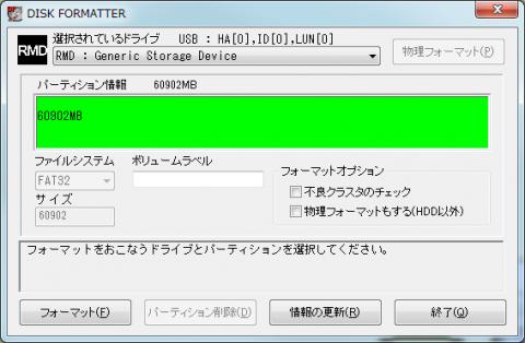 img.php?filename=mi_107146_1373026023_42