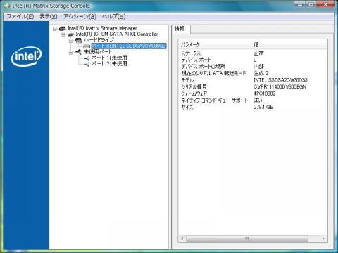 Intel Matrix Storage Manager