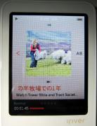 MP3タグ内の画像表示