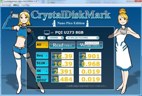 PQI U273 8GB