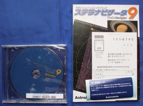インストール DVD、マニュアル