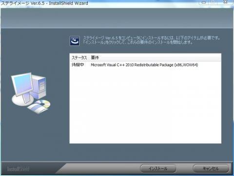 Microsoft Visual C++ 2010.JPG