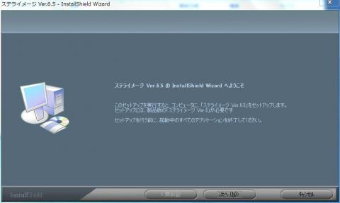 セットアップ.JPG