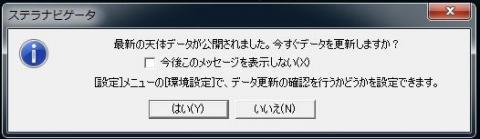 スクリーンショット 2011-10-19 4.57.21.jpg