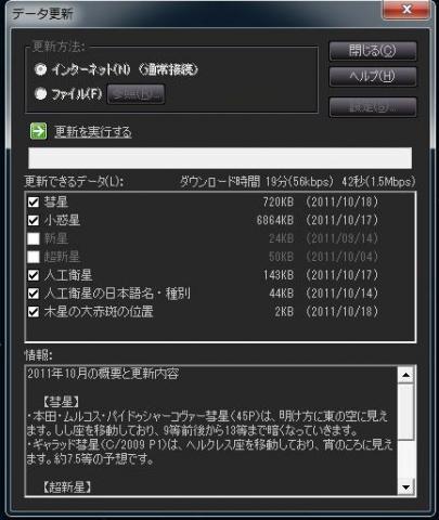 スクリーンショット 2011-10-19 4.58.12.jpg