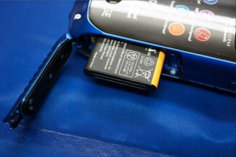 充電式リチウムイオン電池.jpg