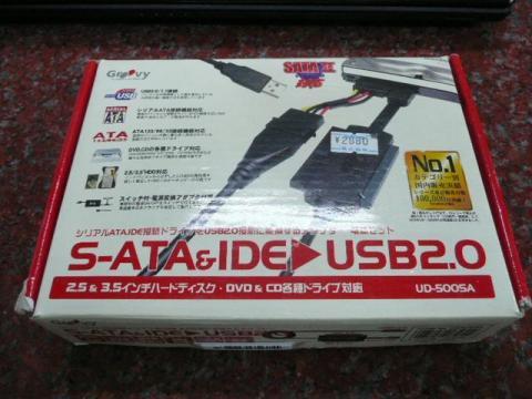 SATA,IDE>USB2.0変換ケーブル