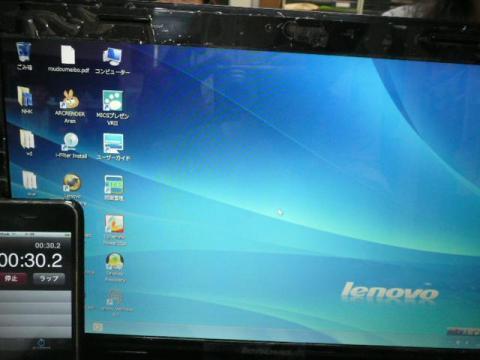 SSDでのWindows起動までの時間を計測