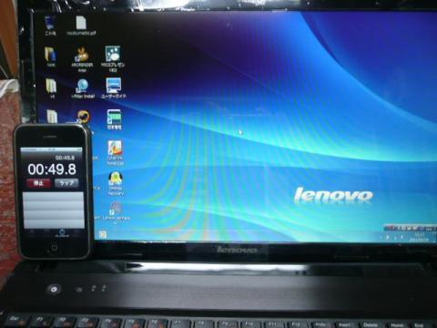 HDDでのWindows起動時間を計測
