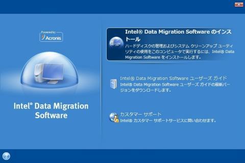 IDMS.jpg