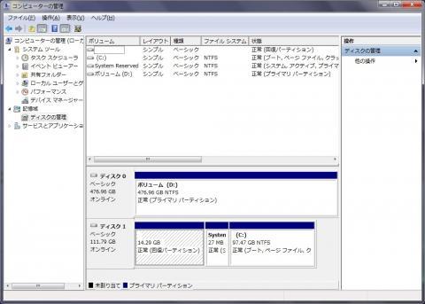 移行後のディスク.jpg