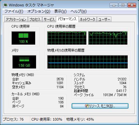 E7500.jpg