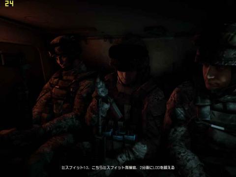 bf3-2012-01-28-00-59-32-79.jpg