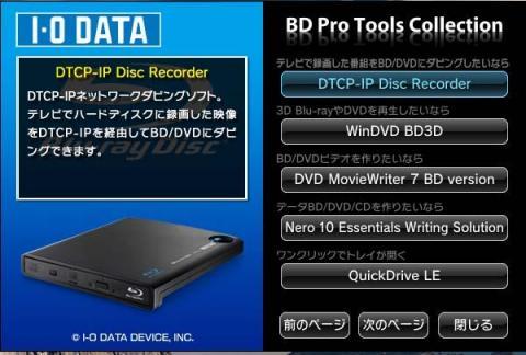 BRP-U6DM02.jpg
