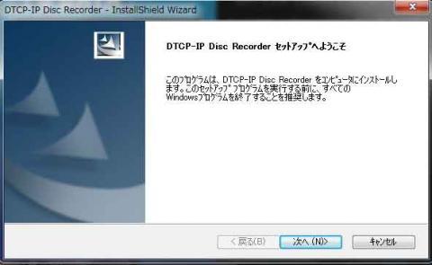 BRP-U6DM03.jpg