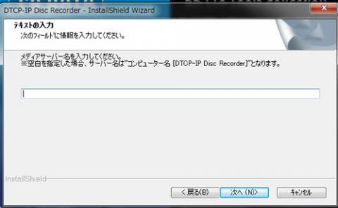 BRP-U6DM06.jpg