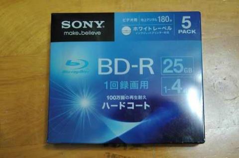 BRP13.jpg
