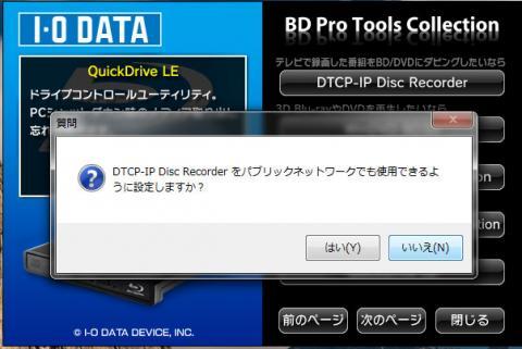 BRP-U6DM08.jpg