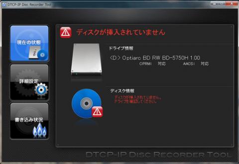 BRP-U6DM12.jpg